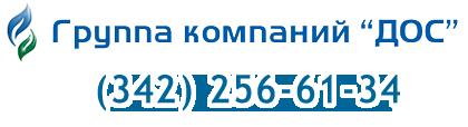 ООО «ДОС-сервис»