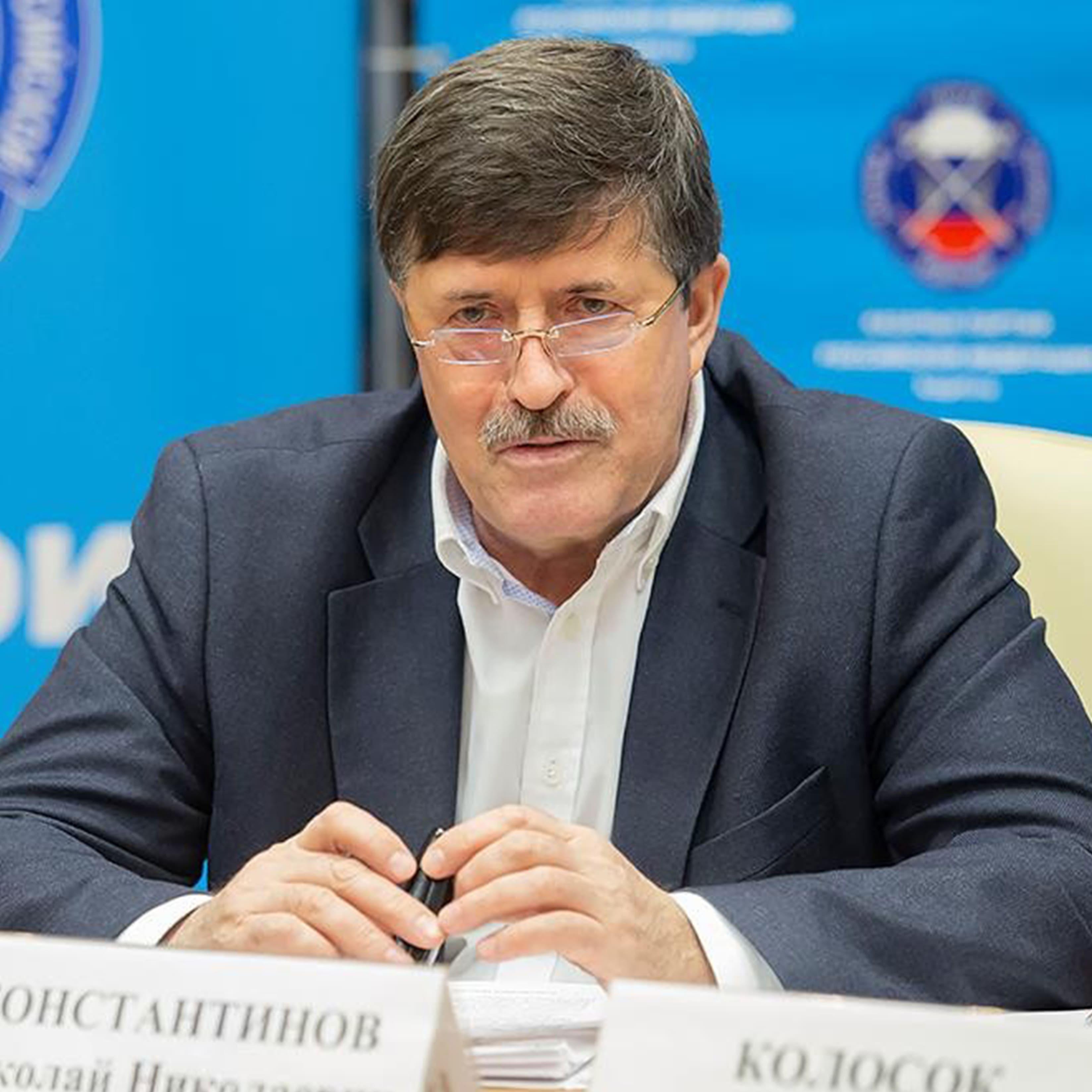 Константинов Николай Николаевич