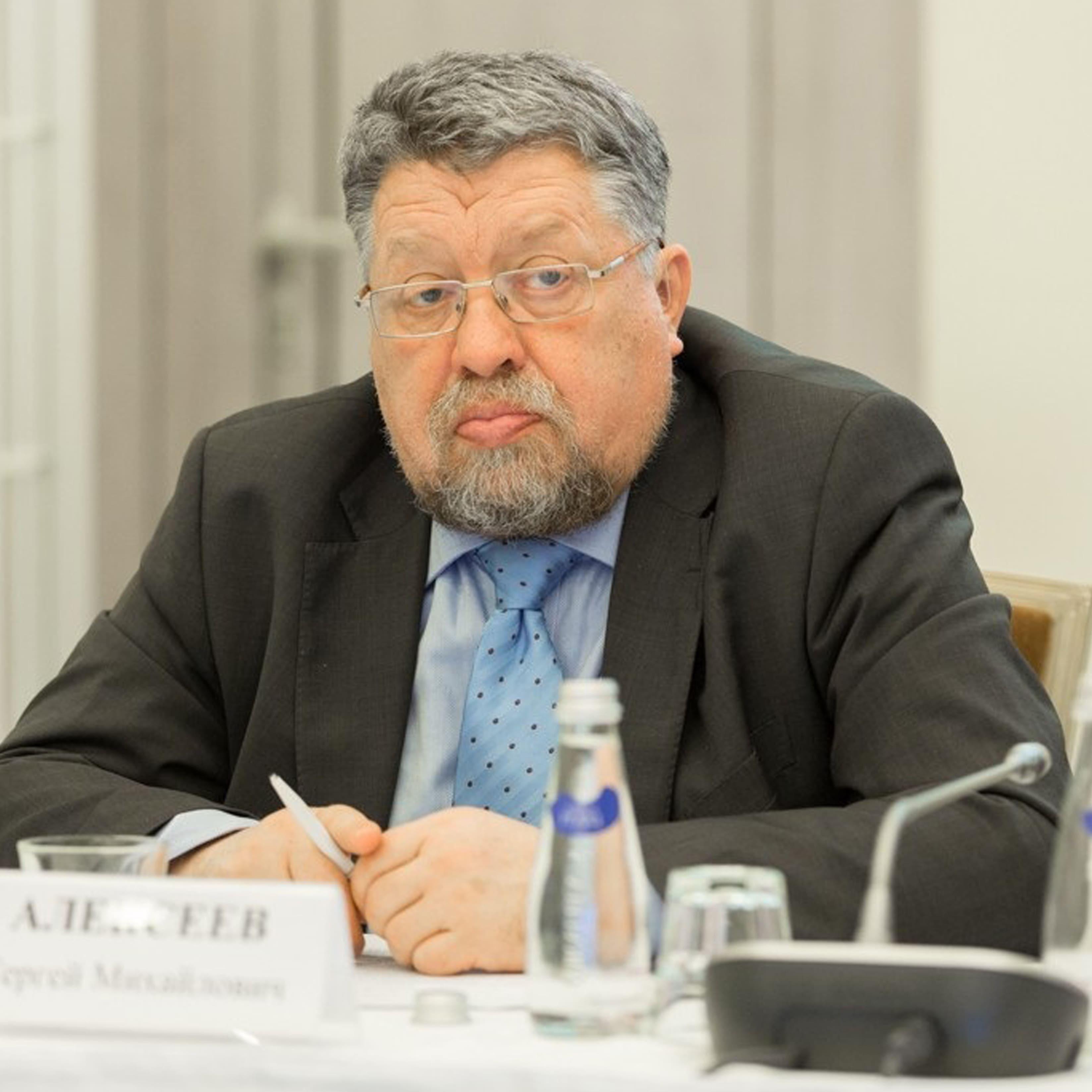 Алексеев Сергей Михайлович