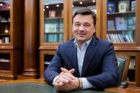 Подмосковье первым в России введет экостандарт переработки отходов