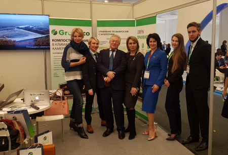 X Международный форум «Экология»
