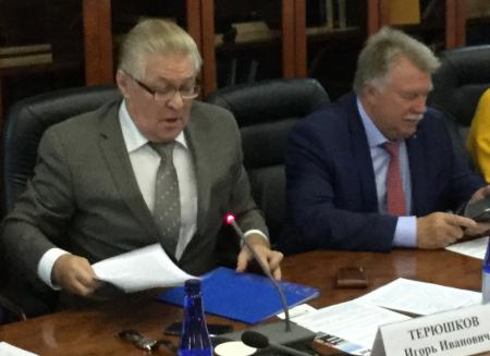 Заседание Организационного комитета II-го  Всероссийского съезда предприятий, занятых в сфере обращения с отходами производства и потребления