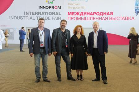 Десятилетний юбилей выставки «ИННОПРОМ» 2019 г.