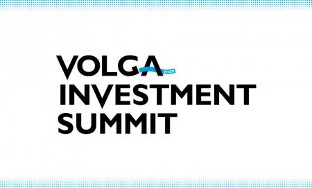 Волжский инвестиционный саммит «VIS 2020»