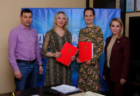 Рабочая поездка руководства Оргкомитета  конкурса «Регионы – устойчивое развитие»  на Дальний Восток.