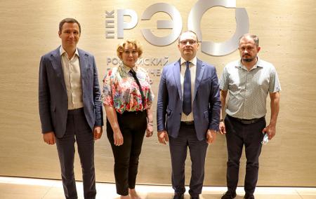 В России создана Ассоциация содействия экономике замкнутого цикла