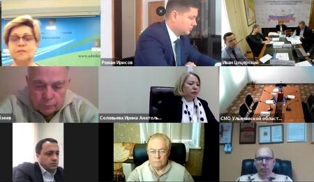 Заседание Профильной комиссии Ассоциации «Всероссийская ассоциация развития местного самоуправления» по проекту «Экология»