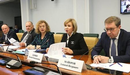 Совещание «Практика работы субъектов Российской Федерации по корректировке территориальных схем в области обращения с отходами в 2020 году в условиях борьбы с пандемией»